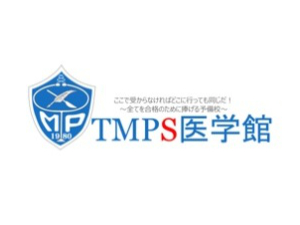 TMPS